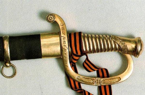Картинки по запросу Георгиевское оружие